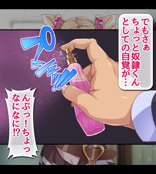 もえまん ダメ教師がいじめっ娘たちを催眠で更生させた淫乱再教育日誌!01