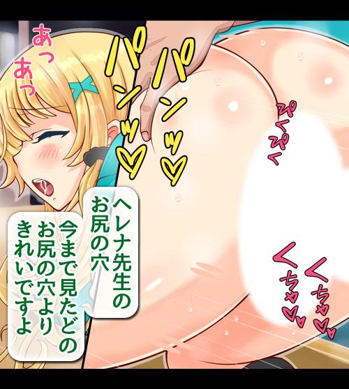 ブロンド女教師 恥肉のメス穴研修/寝夢猫03