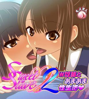 Sweet*Slave2-W奴隷とあまあま性生活 / TJ_studio